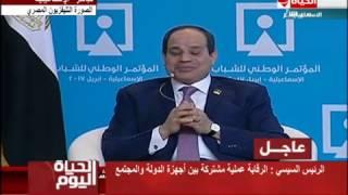 بالفيديو.. السيسي: لو كل أسرة وفرت رغيف هنجمع 90 مليون