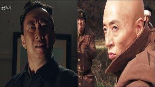 [서프라이즈] 박명수&유재석 중국어패치 연기 활약! 역대급 캐스팅 뒤에 숨겨진 알고 보면 엄청난 스토리에 반전주의!