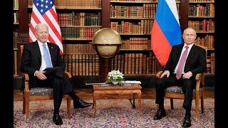 Путин и Байден ИТОГИ САММИТА  в ЖЕНЕВЕ 16.06.2021. Саммит России и США. Встреча Путина и Байдена