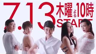 【2017日劇預告】 ...