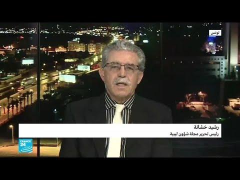 انتصارات عسكرية حققتها حكومة الوفاق وهزائم تكبدتها قوات حفتر.. ما الأسباب؟  - نشر قبل 2 ساعة