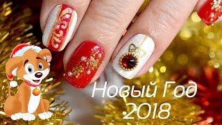 Дизайн ногтей на Новый год 2018, новогодний маникюр: объемный шарик из страз