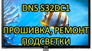 Телевизор DNS s32dc1 не включается - прошивка, ремонт подсветки (TP.SIS231.PT85)(Дамп - https://yadi.sk/d/ldHPX6kJmAsdo Неисправность - не включается, но потом еще как выяснилось, оказалась неисправная..., 2015-09-21T08:29:08.000Z)