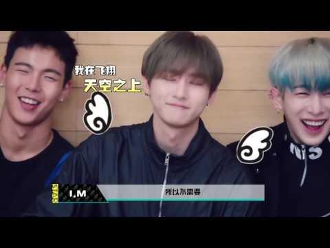 [ENG] 161116 STAR!调查团 The Strongest Fighter: Monsta X Interview