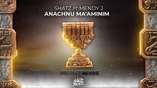 Shatz feat. Mendy J - Anachnu Ma'aminim