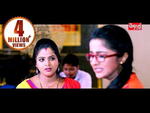 Best Film Scene - Taku Bhala Paiba Kuha Jayeni | New Odia Film - Super Michhua
