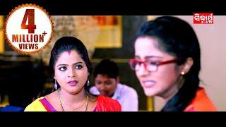 Best Film Scene   Taku Bhala Paiba Kuha Jayeni  New Odia Film   Super Michhua  Sidharth TV