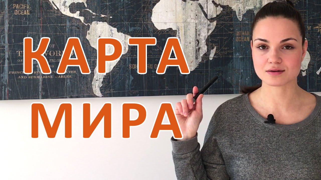 Tell me, map youtube russian woman photo something