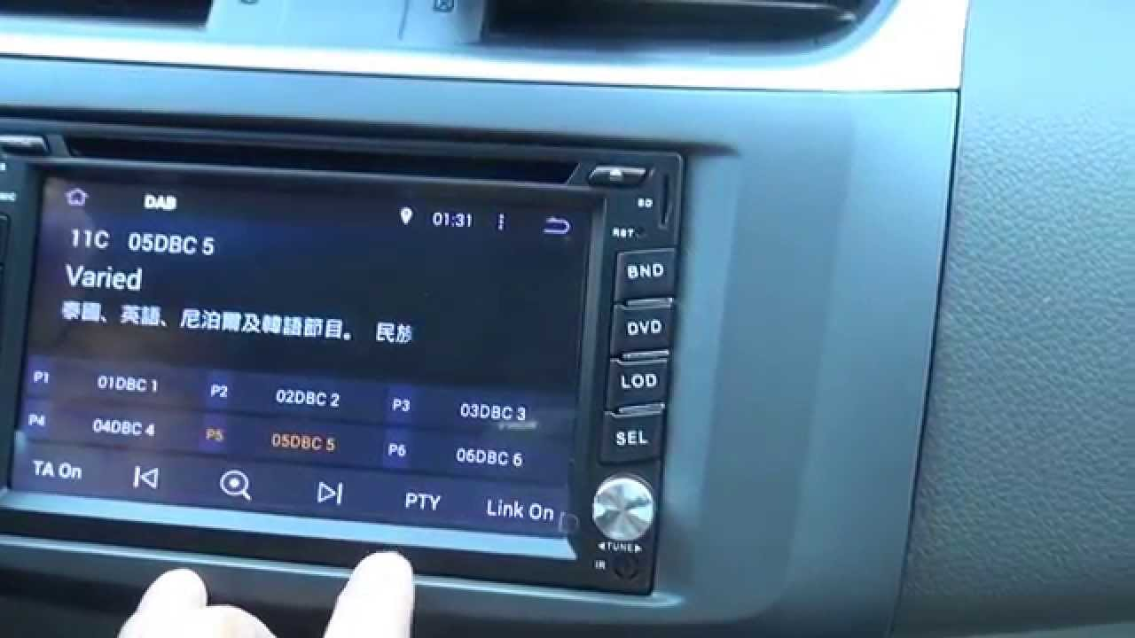 2 din android 4 4 car dvd player use external dab dab. Black Bedroom Furniture Sets. Home Design Ideas