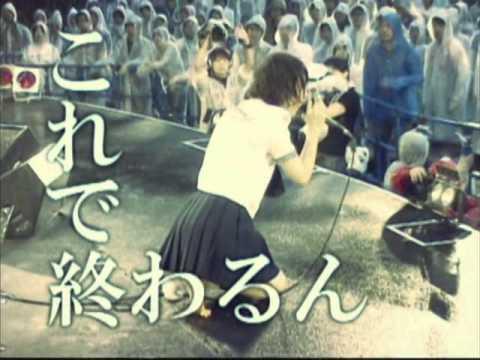 Midori (ミドリ) - Himitsu no Futari (ひみつの2人) Live