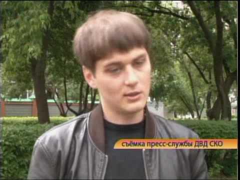 Рус ДВДспасение студента
