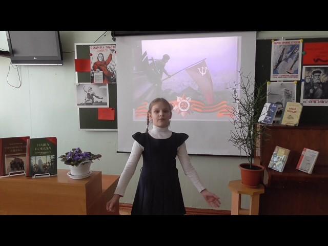 Изображение предпросмотра прочтения – КристинаСметанина читает произведение «Салют» (Высоцкая Ольга)