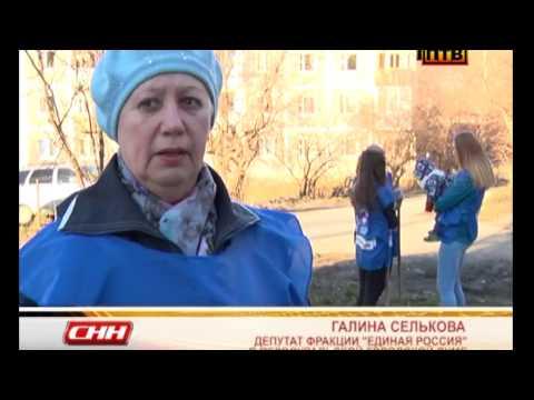 Новости Первоуральска -