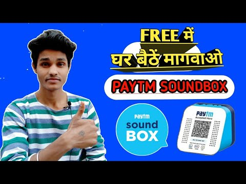Order Paytm soundbox Free || How to apply Paytm soundbox business marchent account QR codes