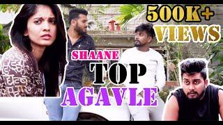 Shanne Top Agavle COVER SONG SINNGA MeghRaj Yogesh Bhumika