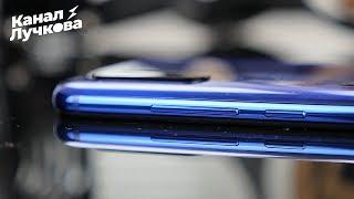 "Xiaomi Mi 9 Lite / Когда 'Lite"" не значит ""стыдно"""