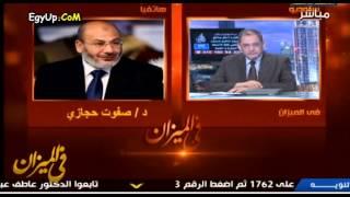 صفوت حجازي علي قناة الحافظ يهاجم الإعلاميين ويصفهم بالأرجوزات والأغبياء والكلاب