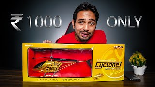1000 रुपये में हेलिकॉप्टर मज़ा आ गया - Cheapest Helicopter In The world