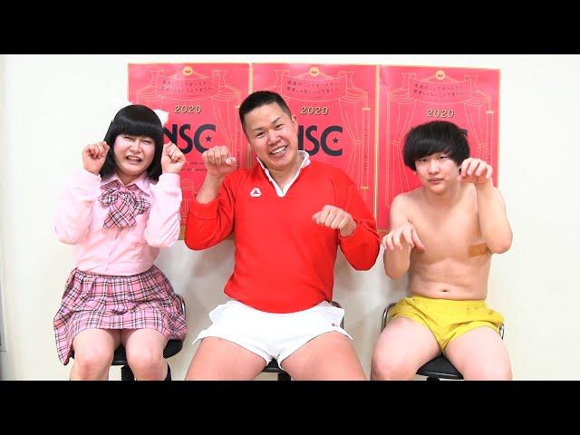 「NSC語ログ」#10 大阪41期 白桃ピーチよぴぴ × しんや × キャツミ