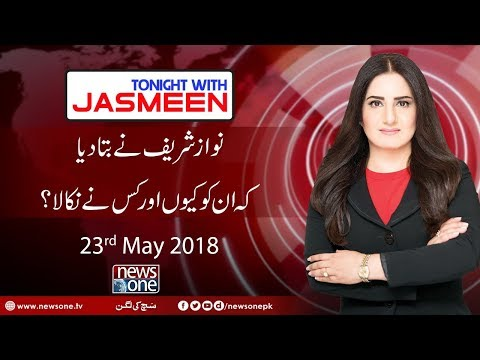 Tonight With Jasmeen | 23-May-2018 | News One