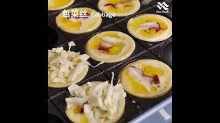 타코야끼기계 문어빵팬 18구 24구 멀티쿠커 타코야키