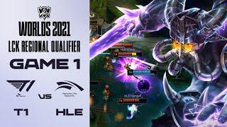 스읍하-스-읍-하   T1 vs. 한화생명 게임 하이라이트   09.02   2021 LCK 대표 선발전 Finals