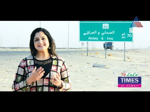 TIMES OF KUWAIT 16th October 2017 - Asianet News
