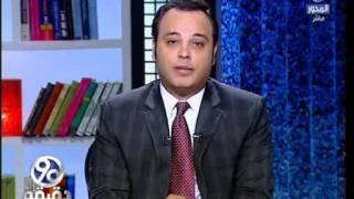 بالفيديو.. «غطاء بالوعة» في القاهرة عمره أكبر من قطر
