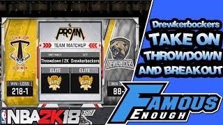 Nba 2k18 proam sportscenter: drewkerbockers take on throwdown and breakout!!