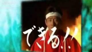 【希望の唄×松岡修造】 「本気の唄」 松岡修造 動画 29
