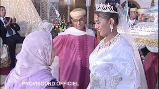 OUDADEN - Akknsird Aya Hbibino - Tradition - Mariage Amazigh Maroc - Moroccan Wedding - زفاف مغربي