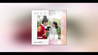 [1시간] 소유 & 박우진 (AB6IX) - PUZZLE (철인왕후 OST Part. 4)