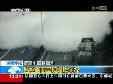 A large LNG truck exploded in ChangJi highway of China.(2012.10.06)