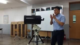20 망원경설치08 c11+atlux파인더정렬