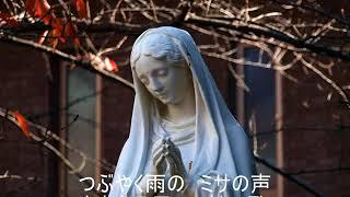長崎の鐘(昭和24年)藍川由美 Cover