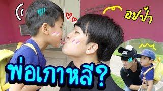 เมื่อเกาหลีเพี้ยน เลี้ยงน้องเดล 1 ชั่วโมง ?!!! | Around The Dale
