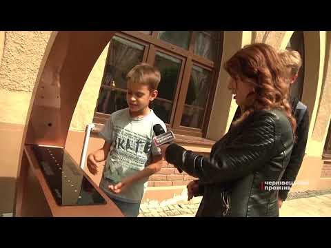 Чернівецький Промінь: День вуличної музики у Чернівцях відгомонів вже вп'яте