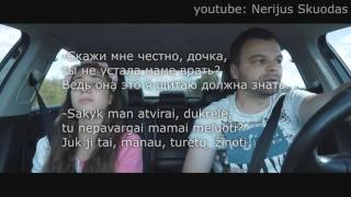 [lyrics] ПАПА И ДОЧКА - Мама дурю [LIETUVIŠKAI]