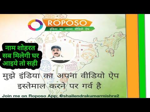 roposo earn money   roposo app kaise chalaye   roposo app par video kaise banaye   #roposoapp