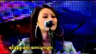 myanmar music 2012 L Sai Zi (12)