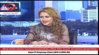 فاطمه عبدالرحيم ل مي العيدان لكن أنا قاعده على قلبج