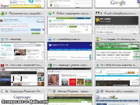 Полезные дополнения Firefox.mp4