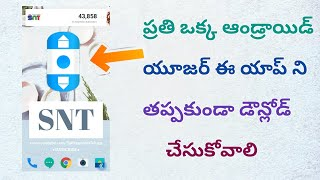 Amazing App For Android Users | Technology Latest Updates In Telugu | Mobile Tips | Sai Nagendra