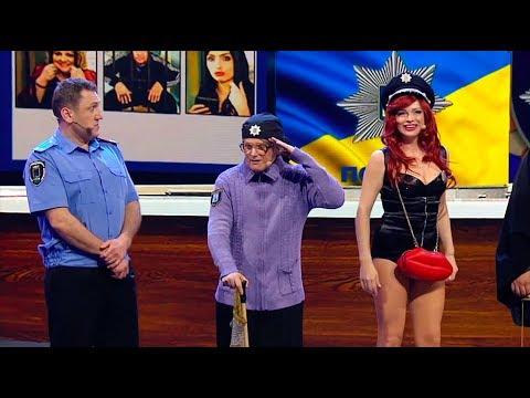 Приколы - Новая Полиция Украины, легализация марихуаны, томос и пробки на дорогах   Дизель новости