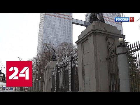 Москвичи просят спасти памятник архитектуры на Ленинградском проспекте - Россия 24