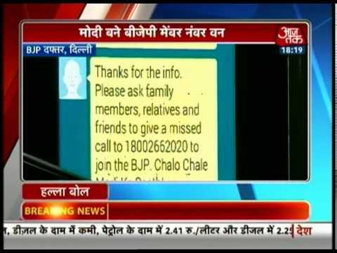 PM Modi renews his BJP membership through SMS