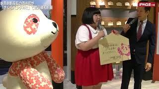 今月25日に「西梅田スクエア」(旧大阪中央郵便局跡地)に新喜劇「よし...