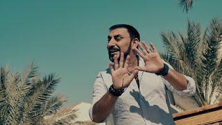 Grigory Esayan - El ur  | official music video | 2020 | 4K
