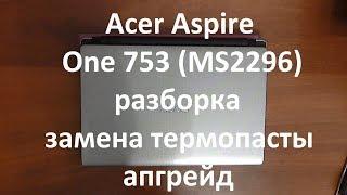 видео Ремонт ноутбука ACER Aspire One AO753