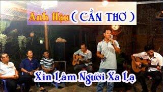 Xin Làm Người Xa Lạ / st : Tú Nhi/ tiếng hát anh Hậu ( cần thơ ) giao lưu cùng guitar Lâm_Thông